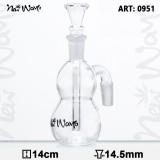 Precooler New Ways 14cm 0951